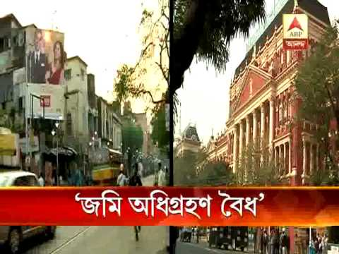 Land acquisition in Bowbazar  for east west metro is  legal:High Court 2