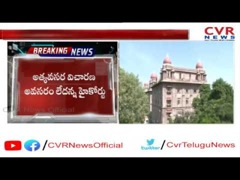 Legal action will be initiated on defected MLAs - High Court | TRS vs Congress | CVR News 2