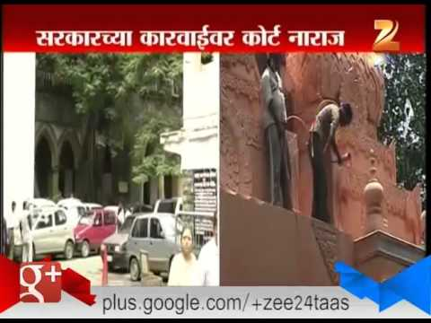 Mumbai : High Court Ask To Government Why Not Take Legal Action On Who Break The Rules 2